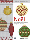 NOEL (聖誕節主題圖集)*