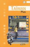 TAIWAN PLUS