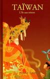 TAIWAN TREASURES ISLAND 寶貝台灣